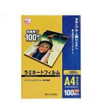 ラミネート フィルム A4サイズ 100枚入り 「アイリスオーヤマ」 商品管理番号:49050094...