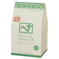 ナイアード ヘナ 10種のハーブ お徳用 400g  [ Naiad / 天然染料 / ハーブ / ...