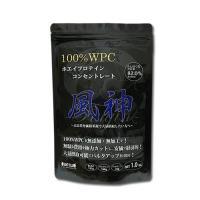 ファイトクラブ 風神プロテイン 1kg  最高級ランクのホエイプロテインを100%使用したファイトク...