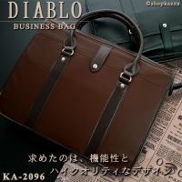 ビジネスバッグ メンズ メンズビジネスバッグ 鞄 クラシックモデル 軽量 機能的 ショルダー付き 送...