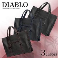 DIABLO KA-2152 ビジネスバッグ