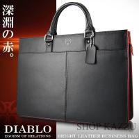 DIABLO KA-453 ビジネスバッグ