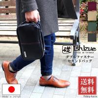 セカンドバッグ メンズ 豊岡製 鞄 革 ダブルファスナー 日本製 3150