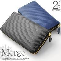 Merge 長財布 メンズ 大容量 多収納 カーボン加工