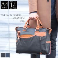 ビジネスバッグ メンズ メンズビジネスバッグ ショルダーバッグ A4 ナイロン 合成皮革 大容量 多収納 2way バイカラー ワンショルダー 2527