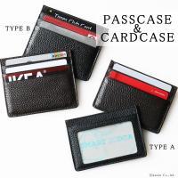 カードケース レザー 本革 牛革 革 シンプル メンズ カード ケース 定期 通勤 通学 パスケース...