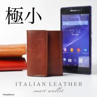 S.O.A 三つ折り財布 メンズ イタリアンレザー 小さい財布