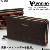 VACUA セカンドバッグ VA-001e