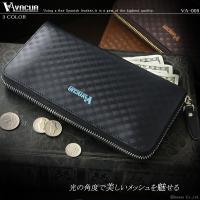 VACUA 長財布 VA-005