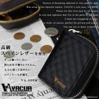 VACUA コインケース VA-009m