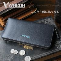 VACUA 長財布 VA-22128-4
