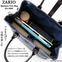 ZARIO ビジネスバッグ 太マチ