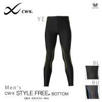ワコール CWX CW-X タイツ 20%OFF 送料無料 Wacoal セール 通販 メンズ下着 ...
