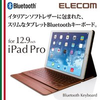 【激安!アウトレット】  高級感のあるイタリアンソフトレザーカバーと一体になったiPad用Bluet...