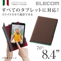 【特徴】 ●特殊粘着シートに貼り付けることで、7.0〜8.4インチのタブレットに対応する汎用カバーで...