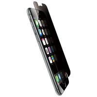 特殊ブラインド加工により上下左右からの視界を制御する、iPhone 7用のぞき見防止フィルムです。i...
