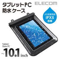 エレコムダイレクトショップ(直販)は2160円(税込)以上送料無料!┃  タブレットPCを水まわりで...
