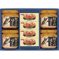 【商品番号】18-0525-078  ■商品内容:紅ずわいがにほぐし脚肉かざり55g・焼鮭ほぐし65...