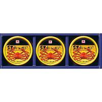 【商品番号】18-0525-132  ■商品内容:紅ずわいがにほぐし肉脚肉飾り55g×3 [アレルゲ...