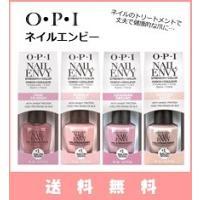 OPI ネイルエンビー オリジナル NAIL ENVY カラー4色からご選択 BUBBLE PINK SAMOAN HAWAII マニキュア ネイル用品 新品