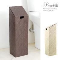 天然素材パンダンで出来たボックスは、ロールのトイレットペーパーを5ロール収納できます。スリムな縦長な...