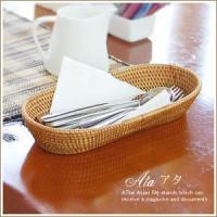 アジアン雑貨・バリ雑貨! バリ島のトゥガナン村の職人がひとつずつ丁寧に編んで作ったアタのケース。デス...