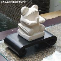 アジアン雑貨・バリ雑貨! アジアンオブジェを飾るのにぴったりな木彫りの飾り台は一枚の木をくりぬいた贅...