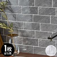 モザイクタイルシール 大理石柄 ホワイト 正方形 1枚入り 水回り 壁面 DIY ウォールステッカー 壁紙 シート