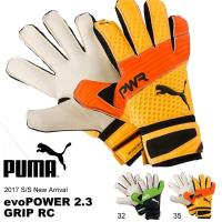 PUMA evoPOWER 2.3 GRIP RC プーマ エヴォパワー 2.3 グリップ RC  ...
