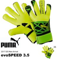 PUMA evoSPEED 3.5 プーマ エヴォスピード3.5  4mmのラテックス製スーパーソフ...