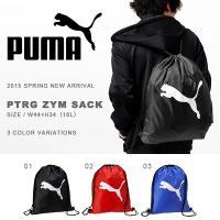 PUMA PTRG ZYM SACK プーマ PTRG ジムサック  プーマフットボールコレクション...