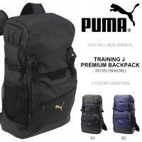 PUMA TRAINING J PREMIUM BACKPACK プーマ トレーニング J プレミア...