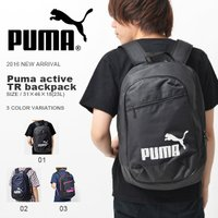 PUMA ACTIVE TR BACKPACK プーマ アクティブTR バックパック 男女兼用・ユニ...