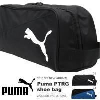 PUMA PTRG SHOE BAG プーマ PTRGシューバッグ  プーマフットボールコレクション...