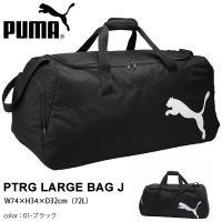 PUMA PTRG LARGE BAG J プーマ PTRG ラージ バッグ J メンズ・レディース...