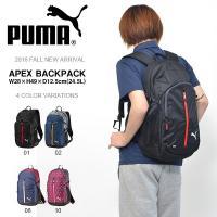 PUMA APEX BACKPACK プーマ アペックス バックパック 男女兼用・ユニセックス  2...