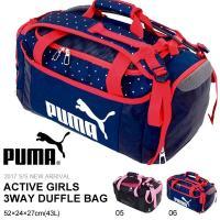 PUMA ACTIVE GIRLS 3 WAY DUFFLE BAG プーマ アクティブガールズ 3...