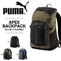 PUMA APEX BACKPACK プーマ エイペックス バックパック 男女兼用・ユニセックス  ...