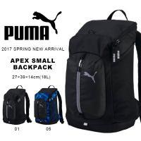 PUMA APEX SMALL BACKPACK プーマ エイペックス スモール バックパック メン...