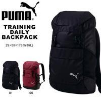 PUMA TRAINING DAILY BACKPACK プーマ トレーニング デイリー バックパッ...