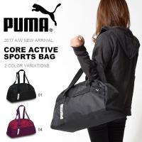 PUMA(プーマ)コアアクティブスポーツバッグM 男女兼用・ユニセックス  ちょっとした移動に最適な...