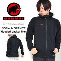 MAMMUT SOFtech GRANITE Hooded Jacket Men マムート ソフテッ...
