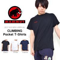 MAMMUT CLIMBING Pocket T-Shirts メンズ 紳士・男性用  丸編み製法に...