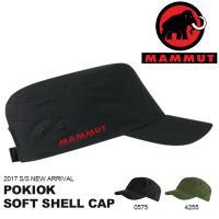 MAMMUT POKIOK SOFT SHELL CAP   ・快適で伸縮性のソフトシェル素材 ・軽...