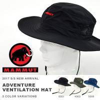 MAMMUT マムート Adventure Ventilation Hat アドベンチャー ベンチレ...
