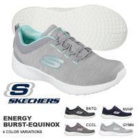 SKECHERS ENERGY BURST-EQUINOX スケッチャーズ エナジー バースト エキ...