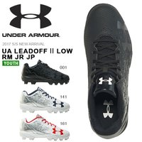 アンダーアーマー(UNDER ARMOUR) UA LEADOFF II LOW RM JR JP ...