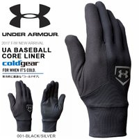 アンダーアーマー(UNDER ARMOUR) UA BASEBALL CORE LINER になりま...