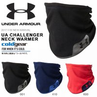 アンダーアーマー(UNDER ARMOUR) UA CHALLENGER NECK WARMER に...