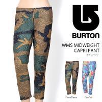 バートン(BURTON) WMS MIDWEIGHT CAPRI PANTとなります。  ・優れた速...
